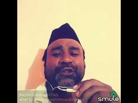 Allah tu dikha De karishma Quraan ka Mohd Aziz Sahab