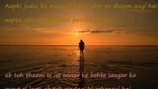 Tanha Dil Roya Re - Dhokha - Sad Hindi Song