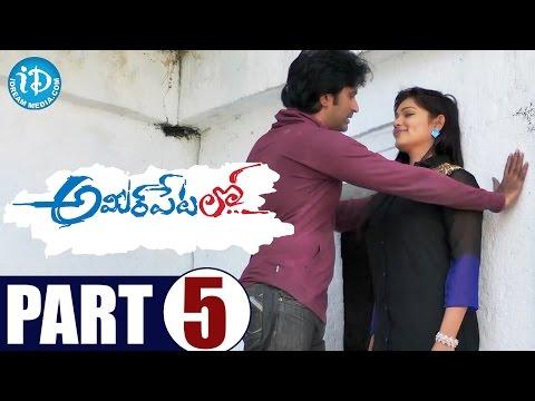 Ameerpet Lo Full Movie Part 5    Srikanth,...