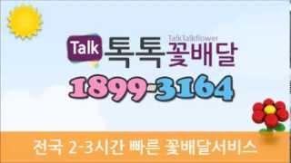 [1899-3164] 부산 의료원장례식장 근처 꽃집 부…