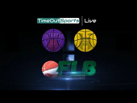 🏀 LIVE - Beirut vs Al Riyadi - Game 4 | Lebanese Basketball League 2017-2018 Playoffs