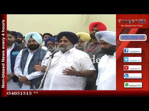 We will play role of Constructive Opposition: Sukhbir Badal