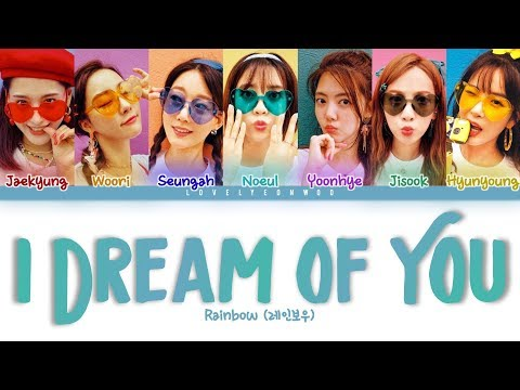 Rainbow (레인보우) – I Dream Of You Lyrics (Color Coded Han/Rom/Eng)