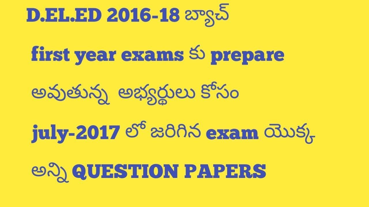 D.ed Cet Question Paper.pdf Karnataka