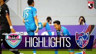 サガン鳥栖vsFC東京 J1リーグ 第23節