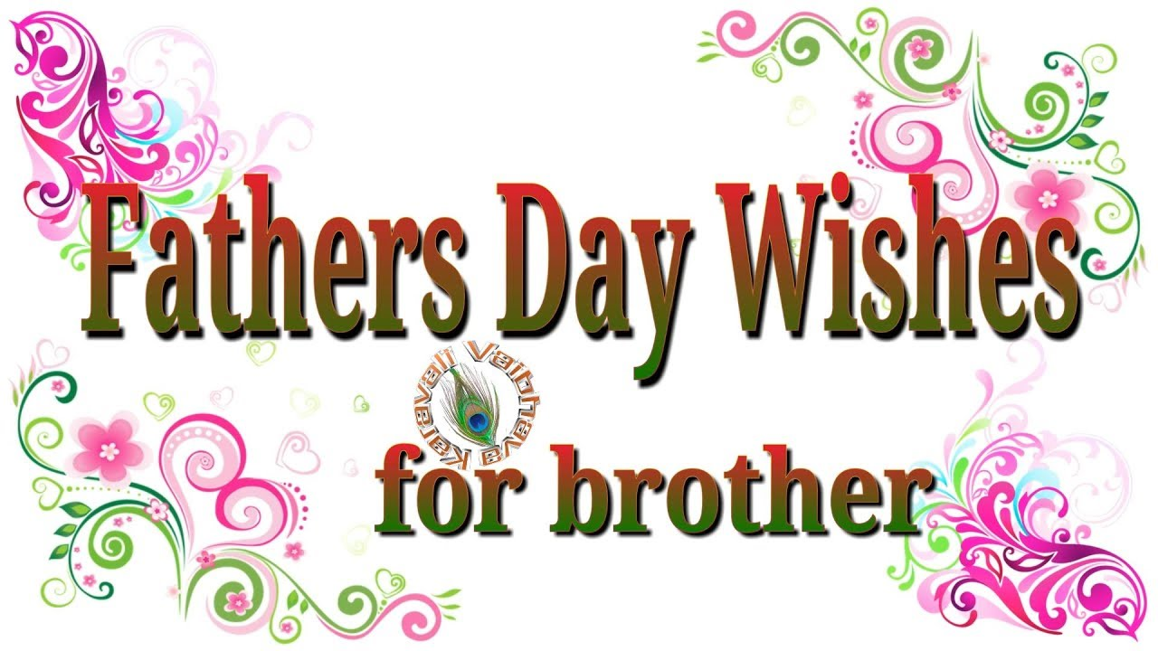 Happy fathers day wishesquotes for brotherimagesgreetings happy fathers day wishesquotes for brotherimagesgreetingswhatsapp videofathers day 2018 m4hsunfo