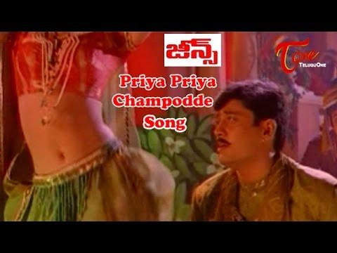 Jeans Movie Songs Priya Priya Champodde Video Song Prashanth,Aishwarya Rai,Raju Sundaram