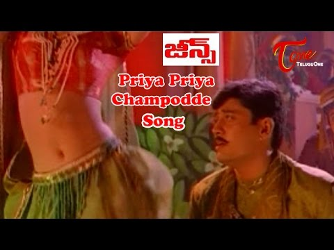 Jeans Movie Songs|Priya Priya Champodde Video Song|Prashanth,Aishwarya Rai,Raju Sundaram