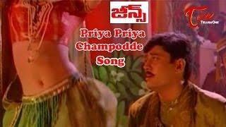 Jeans Movie Songs|Priya Priya Champodde Video Song|Prashanth,Aishwarya Rai,Raju Sundaram
