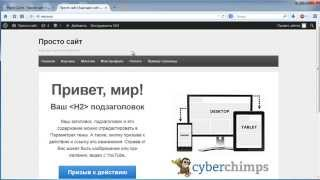 видео Как включить gzip-сжатие в WordPress? Инструкция.