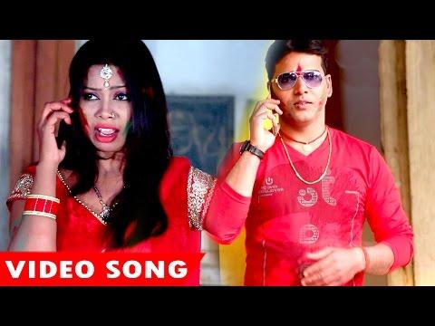 रंगता जोबनवा - Holi Me Goli Maar Deb - Harendra Bhojpuriya - Bhojpuri Hot Holi Songs 2017