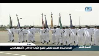 الصورة تتكلم - أمير منطقة الرياض يرعى حفل تخريج الدفعة الـ 42 لطلاب مدارس الرياض