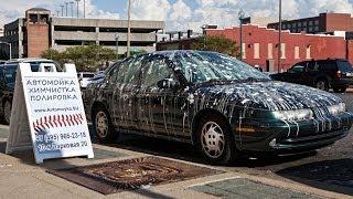 видео Часто встречающиеся автомобили