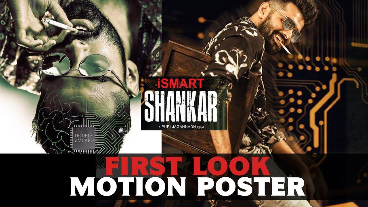 Ismart Shankar Motion Teaser Ram Puri Jagannadh First Look
