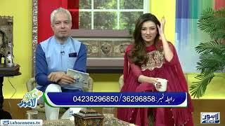 """Live morning show at at LAHORE NEWS """"Jaago Lahore"""" Part 2 of 2."""