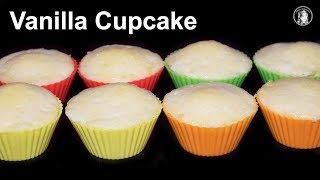 Vanilla Cupcake in 1 minute Microwave - Fluffy Moist Cupcake - Simple Vanilla Cupcake Recipe