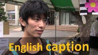 模擬店レポート① ヴォラーレ、AFC 静大祭in浜松2013