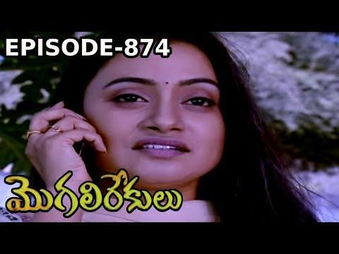 Episode 874 | 25-06-2019 | MogaliRekulu Telugu Daily Serial | Srikanth Entertainments | Loud Speaker