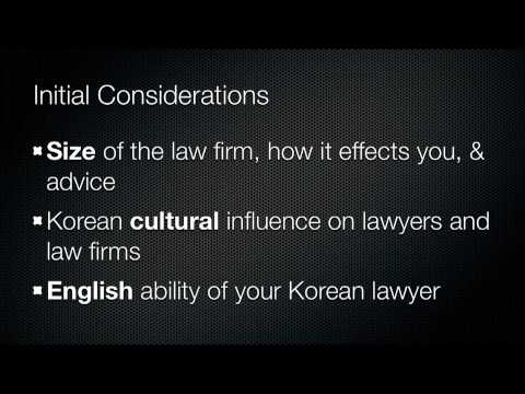 Hiring a lawyer or law firm in Seoul, South Korea 1