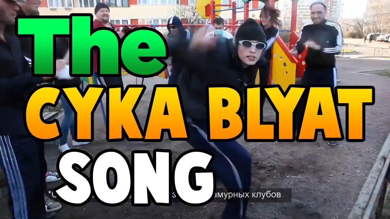 CYKA BLYAT Song (CS: GO)