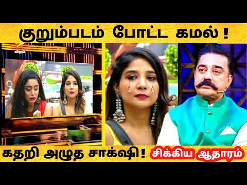 kamal show on vijay tv video watch HD videos online without registration