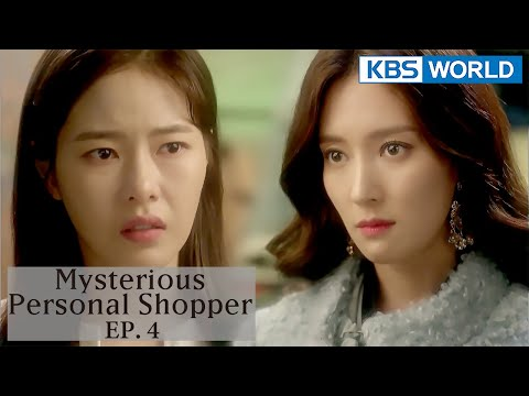 Mysterious Personal Shopper | 인형의 집 EP 4 [SUB : ENG, CHN / 2018.03.07]