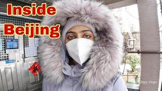 INSIDE BEIJING | LIFE IN CHINA | 22-FEB-2020 UPDATES | RIDA ZAYN VLOGS