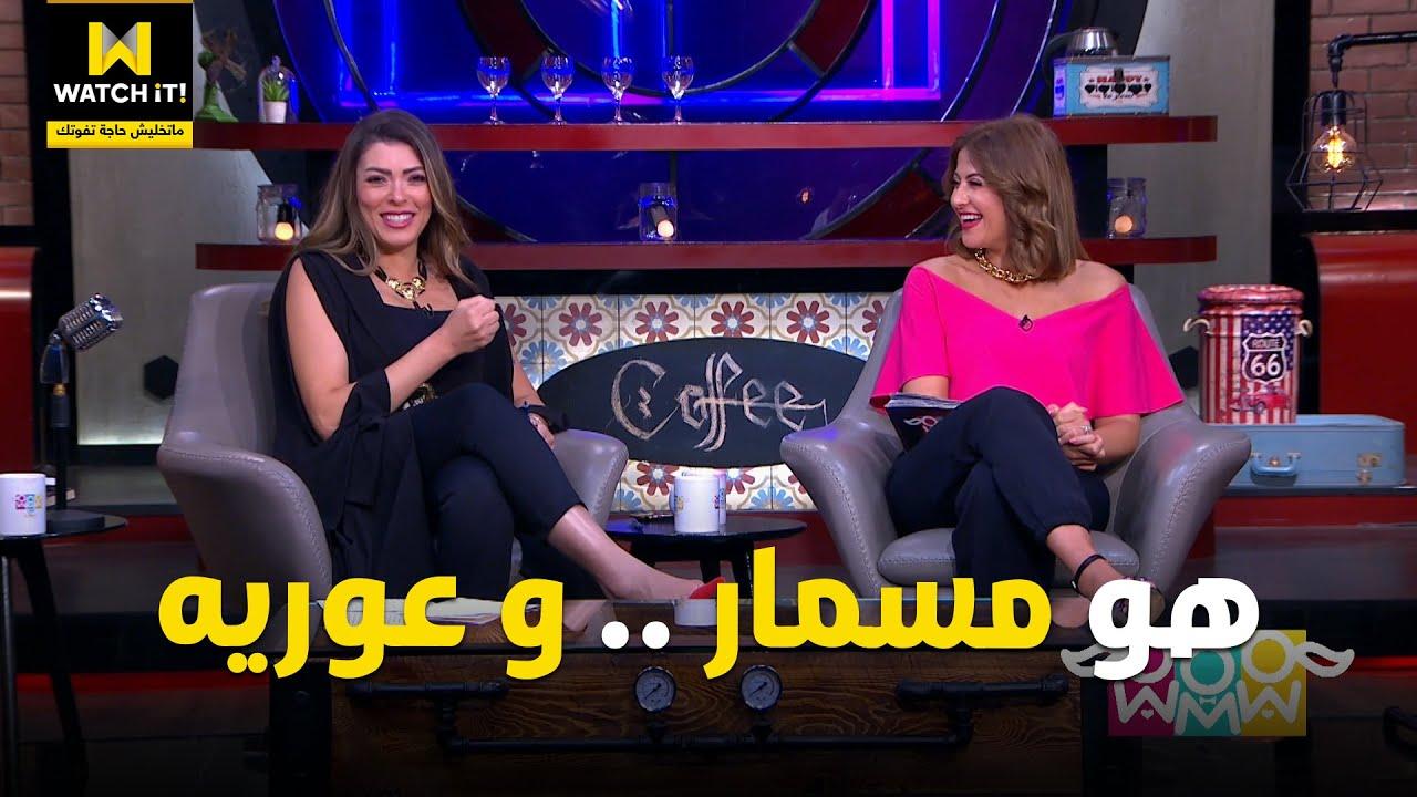 نصائح من شيري أزاي تعوري الأكس لو سابك وراح لواحدة تانية 😎