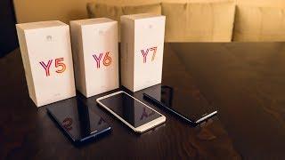 ПЪРВИ впечатления от Huawei Y5, Y6, Y7 Prime