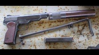 Оружие Спецназа. Пистолет АПБ