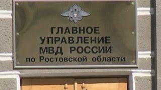 В Ростове оцепили здание полиции из-за угрозы взрыва