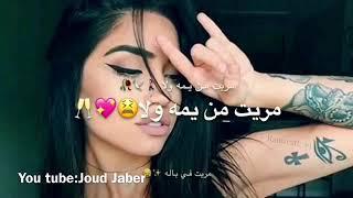 مريت من يمه ولا +مع كلمات +رأيكم ب تصميمي