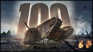 World of Tanks - 100 Jahre Panzer! - Mark I Spielmodus [ deutsch   gameplay ]