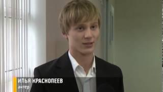 В Ярославле завершаются съемки фильма, в которых