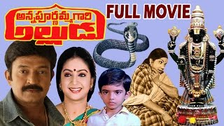 Video Annapurnamma Gari Alludu   Telugu Old Movies Full Length   Rajasekhar   Bhanumathi   V9 Videos download MP3, 3GP, MP4, WEBM, AVI, FLV November 2017