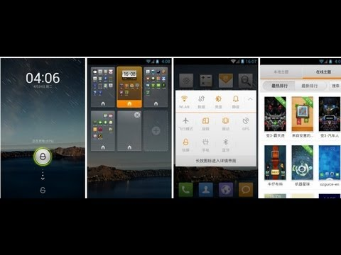 Софт для Android #9 Miui Launcher