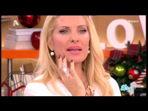 Presentation at the tv show Eleni - Anna Maria Mazaraki