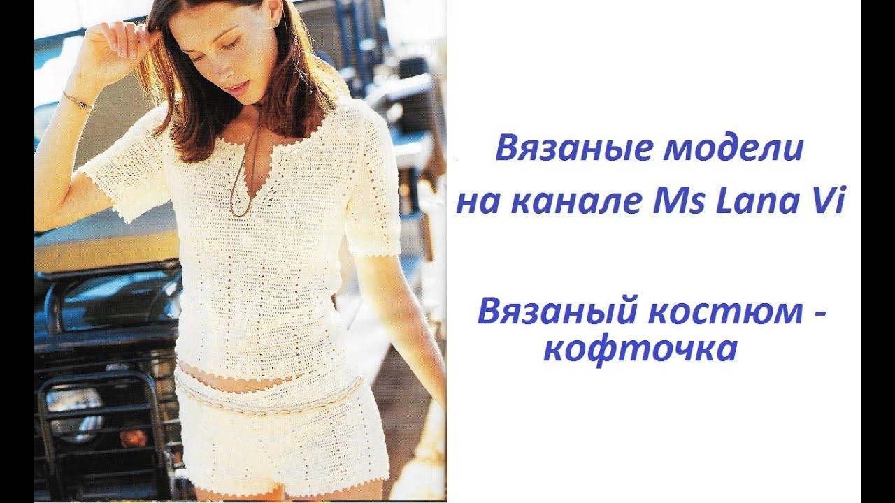Вязание модели с переводом