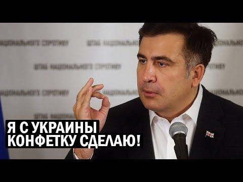 Срочно - Саакашвили шокировал Штаты - таких реформ Америка не ожидала - новости, политика