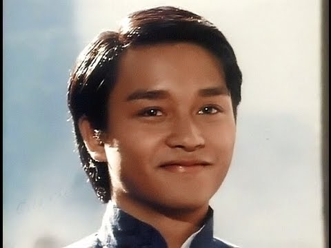 【Leslie Cheung/张国荣】 岁月河山之我家的女人(1980)【粤语中字】