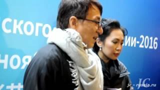 Джеки Чан в Москве 2016 год (Jackie Chan in Moscow 2016)