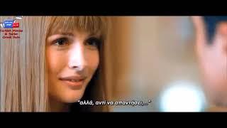 Вода и Огонь. Турецкий фильм на русском языке