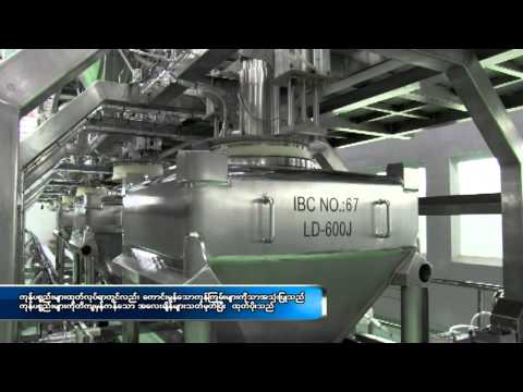 ZHULIAN World Class Manufacturing Plant Myanmar Version