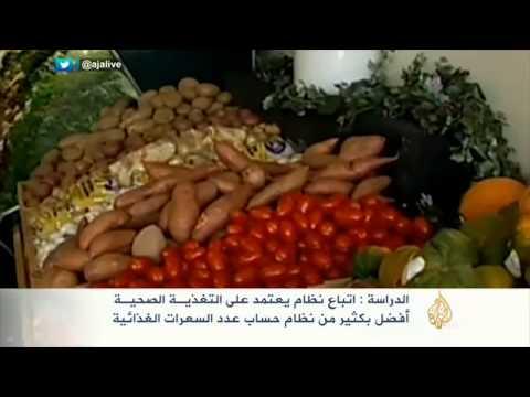 دراسة: حمية أطعمة البحر المتوسط تقي من أمراض البدانة