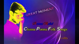 Chinna Ponnu Songs Mp3 (Tamil)
