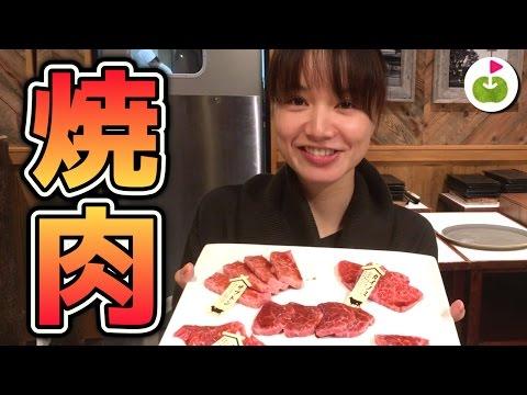 【焼肉】おにくをもりもり食べて明日もがんばろう【太平洋クラブ 軽井沢リゾート】