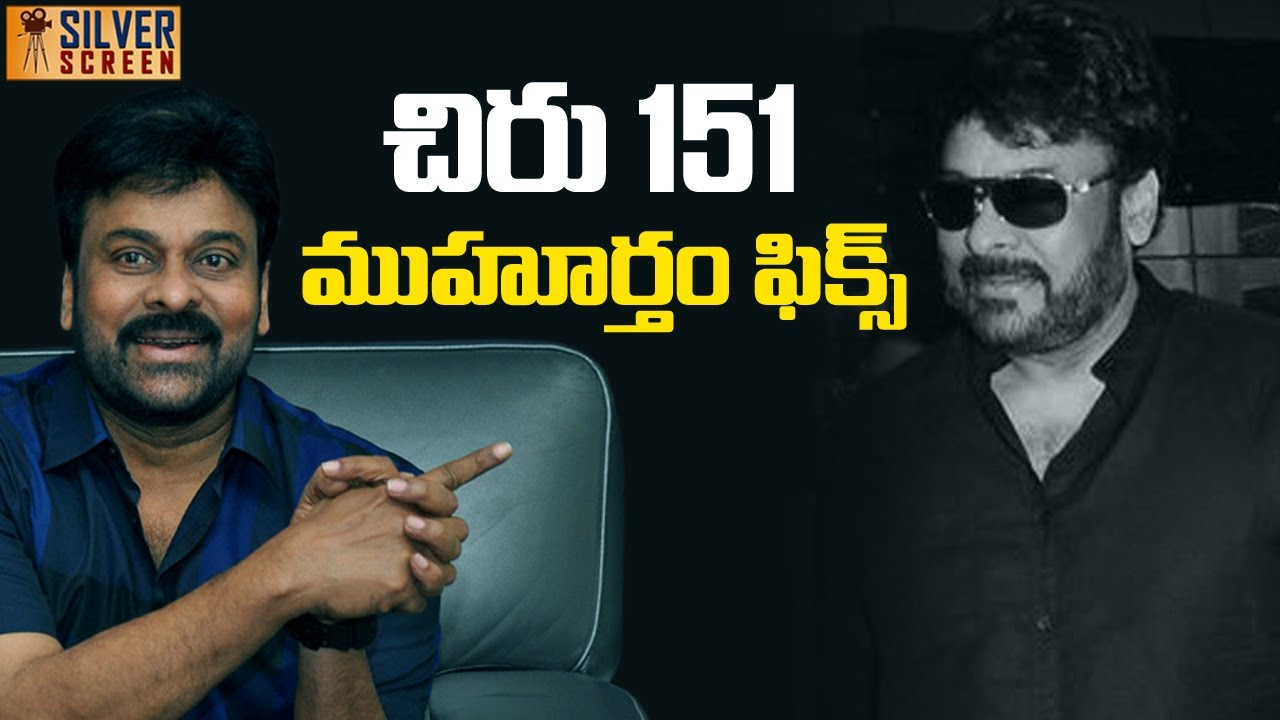 Chiranjeevi Next Movie (151 Movie ) Opening in March Maxresdefault