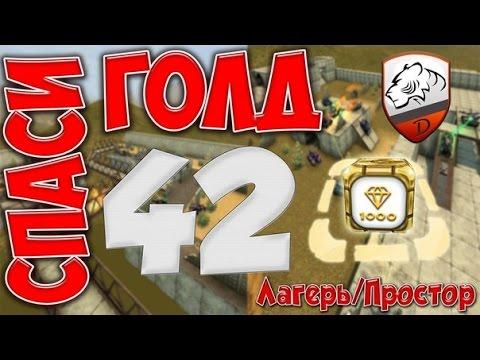 видео про танки чехословакии