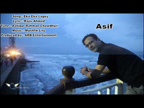 Hit Audios of Asif (Jukebox)
