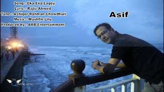 Bangla New Song 2015 || Eka Eka Lage By Asif Akbar (Audio Jukebox)